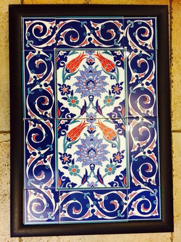 Azulejos turcos agora em São Paulo .