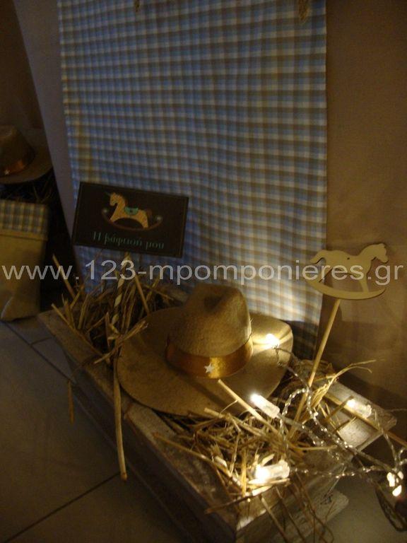 ΣΤΟΛΙΣΜΟΣ ΓΑΜΟΥ - ΒΑΠΤΙΣΗΣ :: Στολισμός Βάπτισης Θεσσαλονίκη και γύρω Νομούς :: ΣΤΟΛΙΣΜΟΣ ΒΑΠΤΙΣΗΣ ΜΕ ΑΛΟΓΑΚΙΑ ΣΤΗΝ ΑΓΙΑ ΤΡΙΑΔΑ ΣΤΟ ΡΕΤΖΙΚΙ - ΚΩΔ: AL1151