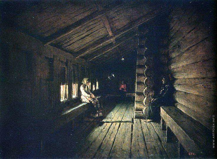 Верещагин В. В. Перед исповедью на паперти сельской церкви