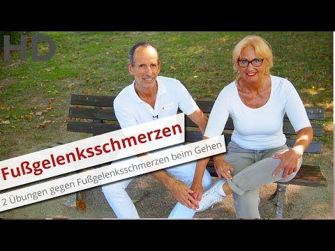 2 Übungen gegen Schmerzen im Fußgelenk beim Gehen // Fußschmerzen. Fußgelenksschmerzen - YouTube