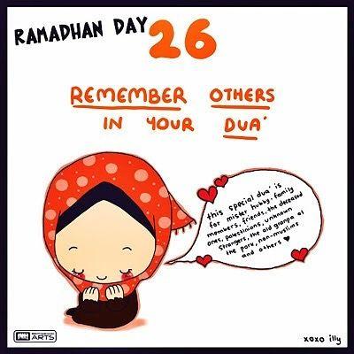 {#Ramadan - jour 26} Pense à autrui dans tes invocations (surtout cette nuit possible nuit du Destin)