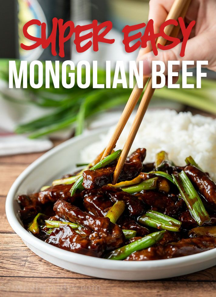 Super Easy Mongolian Beef Recipe Easy Mongolian Beef Beef