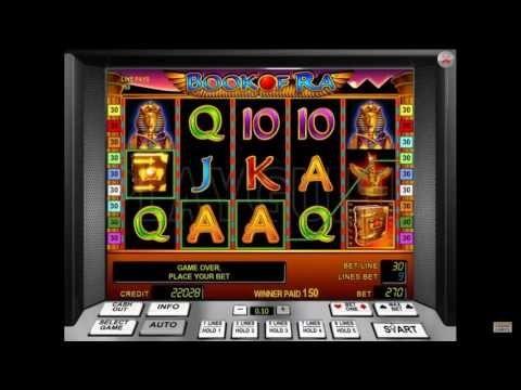 музыка из рекламы казино вулкан 8 бит скачать
