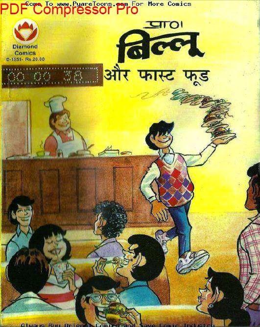 hindi comic books free  pdf