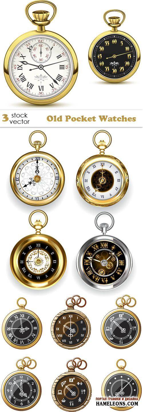 Старые золотые часы - векторный клипарт   Old Pocket Watches
