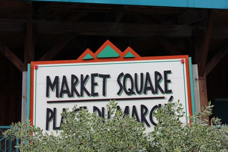 The Old Market Square at Elgin and Elm.