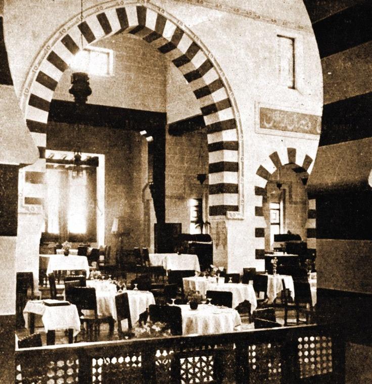 Cairo casino d egypt mena house oberoi hotel anti gambling medication