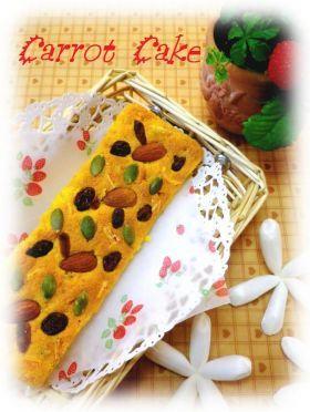 「* ヘルシーnaキャロットケーキ♪」cherry♪ | お菓子・パンのレシピや作り方【corecle*コレクル】
