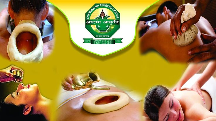 Best Ayurvedic and Panchakarma Treatment Centre in Chandigarh ==> https://www.youtube.com/watch?v=88gqSBOmLgs