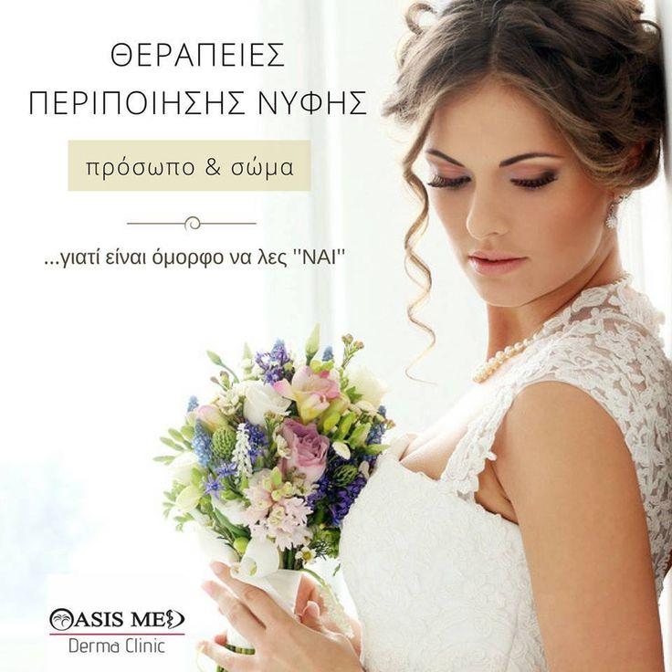 """ΘΕΡΑΠΕΙΕΣ ΠΕΡΙΠΟΙΗΣΗΣ ΝΥΦΗΣ 👰💗🤵 Bridal Beauty Treatments  ☎ (+30)2810 301777 ...Γιατί είναι όμορφο να λέμε """"ναι"""" σε όσα μας βοηθούν ν' αναδεικνύουμε τον καλύτερο εαυτό μας!  *Μικροδερμοαπόξεση με διαμάντια *Μεσοθεραπεία, PRP *Ιατρικό πήλινγκ *Fraxel Laser *Εμφυτεύματα *Laser αποτρίχωση *Laser Lipo *Κρυολιπόλυση *Σύγχρονη Λιπογλυπτική #skincare #wedding #νύφη #marriage #γαμος #bride #νυφικο #nyfiko #πρόσωπο #δερματολόγος #Αισθητική #κρήτη #ηράκλειο #heraklion #weddingmakeup #παντρευομαι"""