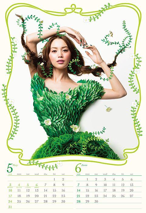 資生堂2015年カレンダー
