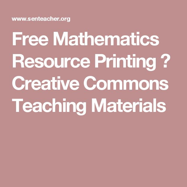 Free Mathematics Resource Printing ⋆ Creative Commons Teaching Materials