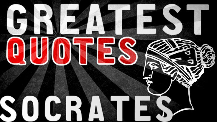 Socrates - GREATEST QUOTES - YouTube