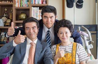 review, sinopsis, detail, pemeran dan trailer Film Jepang My Love Story!! di dramafilmasian.blogspot.com