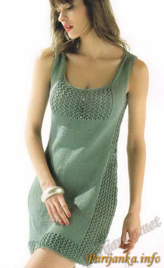 Платье (ж) 19*12 CB №1555
