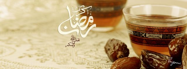 Top 12 Ramadan Mubarak Facebook Cover Photos