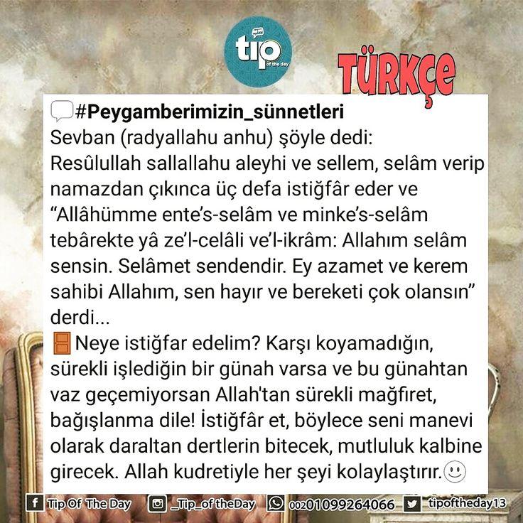 #peygamberimizin_sünnetleri #türkçe #turkish