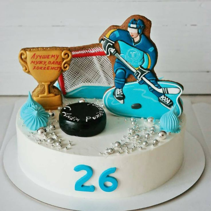 пожизненное торт с хоккеистами картинки девушке, что
