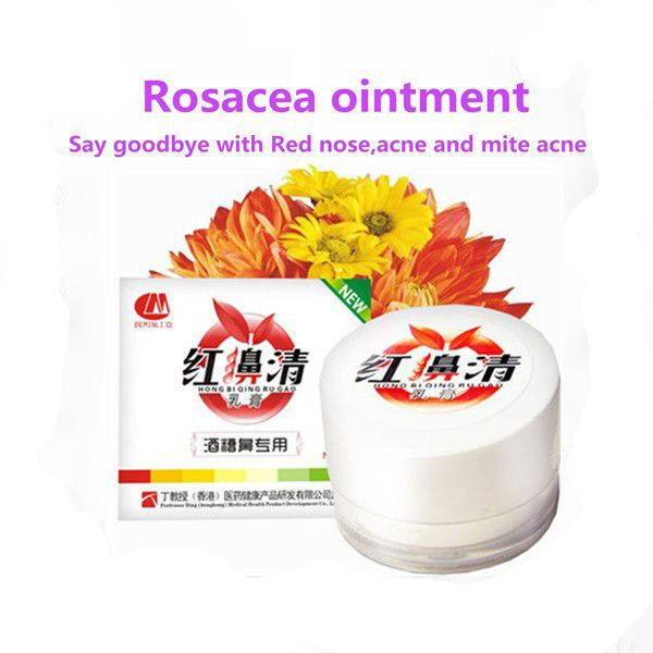 1 Bottle Rosacea Ointment, Red Nose Ointment, Remove Blackhead Acne Cream Skin Care Herbal Anti Acne And Mite Acne Rosacea