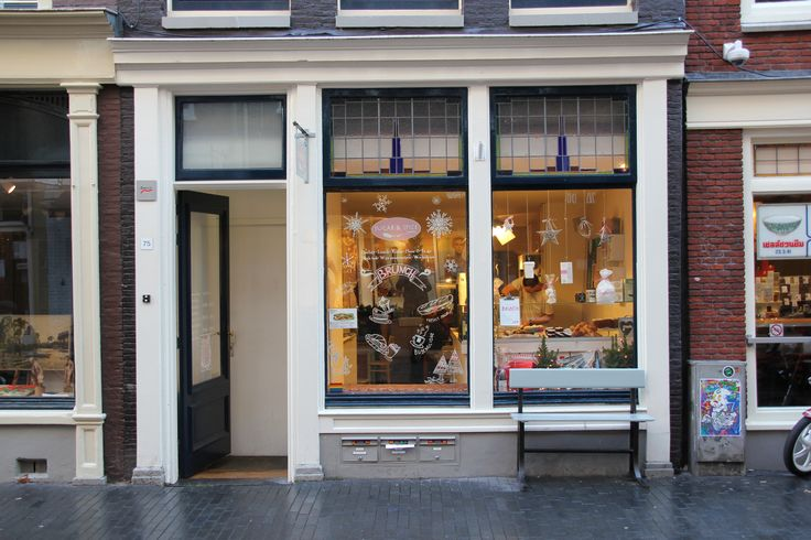 * SUGAR & SPICE BAKERY Sugar and Spice stands for the combination sweet and savory.  Delicious homemade cakes and brownies, well-filled sandwiches, couscous salad with grilled vegetables and several creamy quiches. www.sugarspiceamsterdam.com. Zeedijk 75