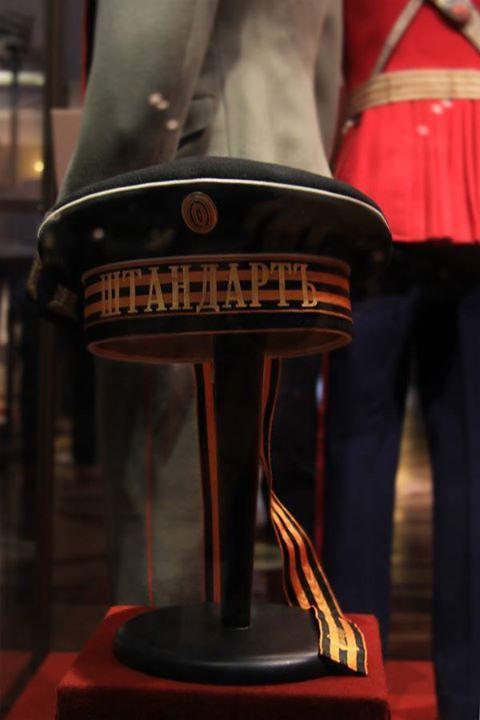 sunovertheempire:Tally cap worn by Tsarevich Alexei