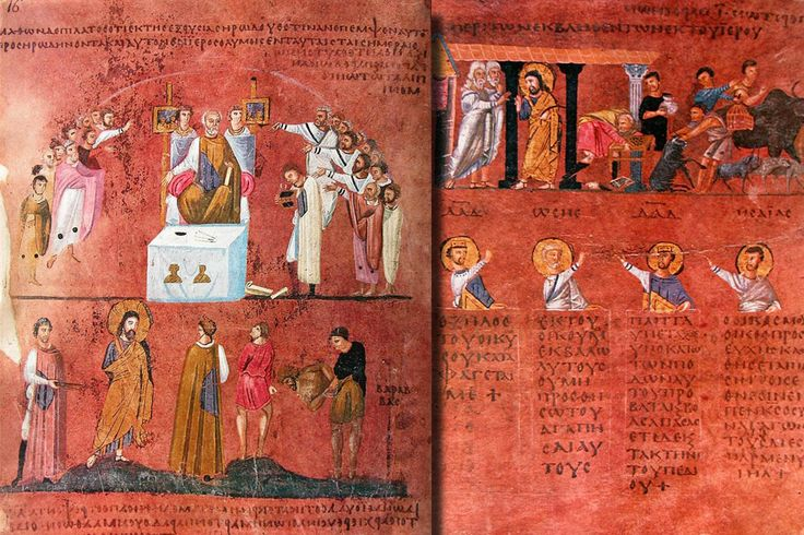 """The """"Codex purpureus Rossanensis"""" or Rossano Codex at the Rossano Cathedral in Italy, is a Byzantine  6th-century illuminated manuscript Gospel Book. Now at Diocesan Museum, Rossano Cathedral  #CodexRossanensis #RossanoCodex  #Byzantine #Rossano"""
