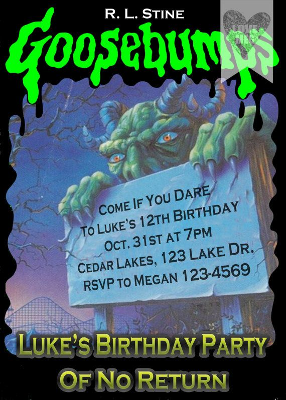 Personalized Goosebumps Book Birthday Party By Love1meg1