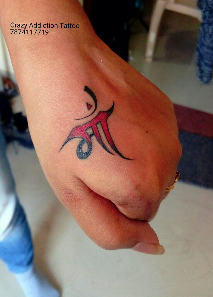 #Maa Tattoo Red with black