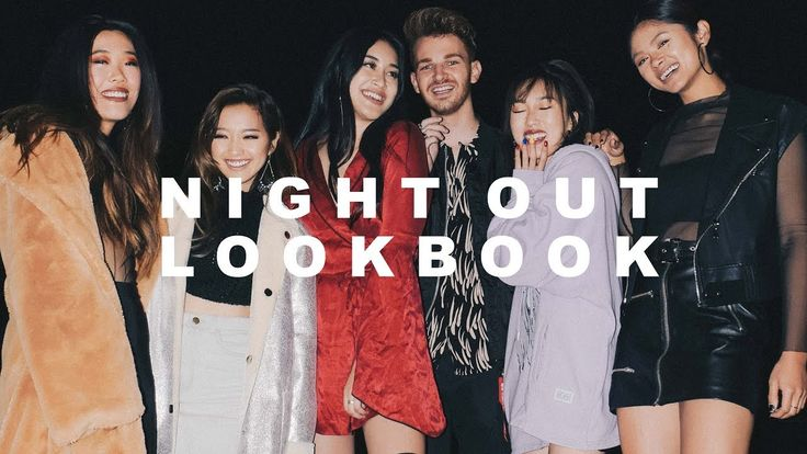 NIGHT OUT LOOKBOOK ft. JENN IM, IAMKARENO, AMY VAGABOND, DREW SCOTT | TOTHE9S - YouTube