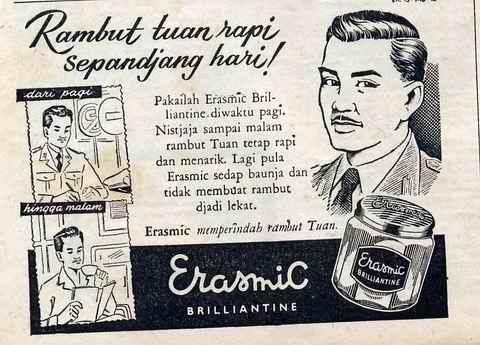 Erasmic Brilliantine