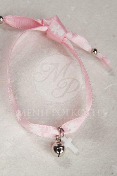 Μαρτυρικά βάπτισης για κορίτσι κορδέλα ροζ