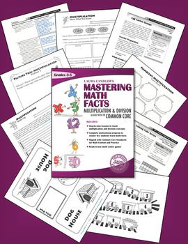 Mastering Math Facts Multiplication and Division: Aligned with the Common Core is a 208-page comprehensive ebook that includes dozens of lessons, strategies, games, and activities to introduce or review multiplication tables. The step-by-step lessons make it easy to teach the foundations of multiplication and division, and the Mastering Math Facts motivational system ensures that all students learn their math facts fluently. Now available in print, too! $