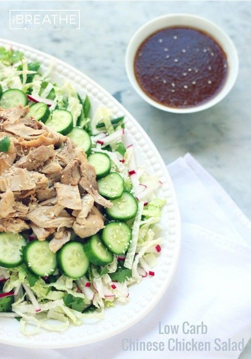 Take a break from pinning desserts and give this delicious Low Carb Chinese Chicken Salad a try!