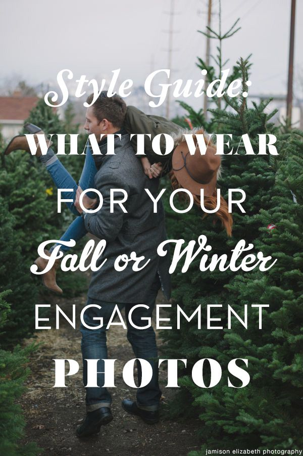 Just because your engagement photos are in the winter, doesn't mean you can't look cute! Here's a style guide on what to wear, from our experts! | http://www.weddingpartyapp.com/blog/2014/10/30/cold-weather-engagement-photos-outfit-guide/