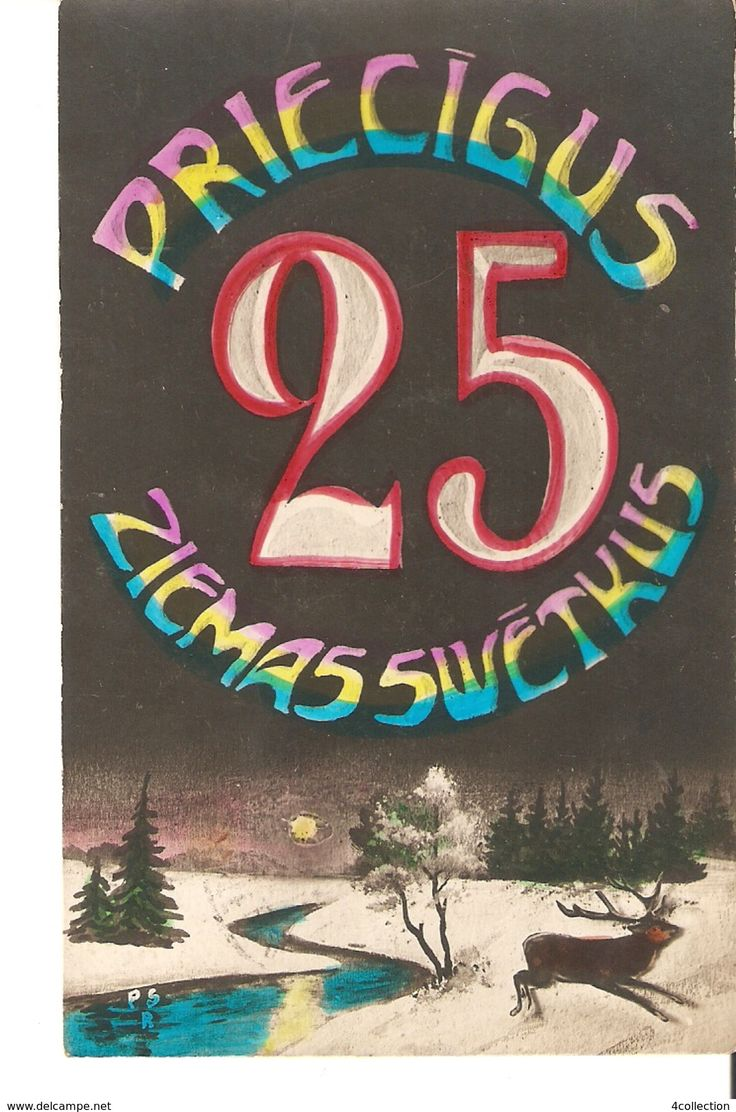 Old Latvia PSR Christmas new Year Photo Postcard posted - Winter Deer illustration painting 1925