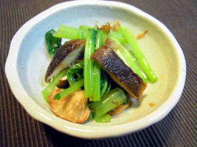 小松菜と焼きしいたけのおひたし - 鍋で余った野菜使い切りメニュー- 節約レシピ