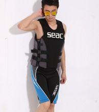New arrival hot selling adult Life vest men women surfing fishing vest drifting water-skiing Buoyancy vest
