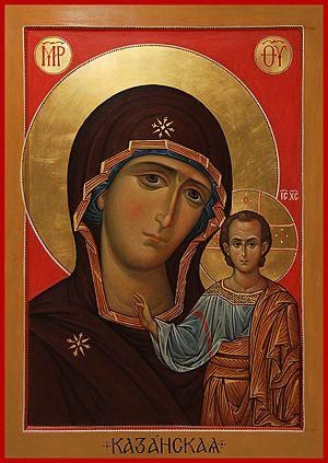 Библиотека / Казанская икона Божией Матери- Православный журнал Благодатный…