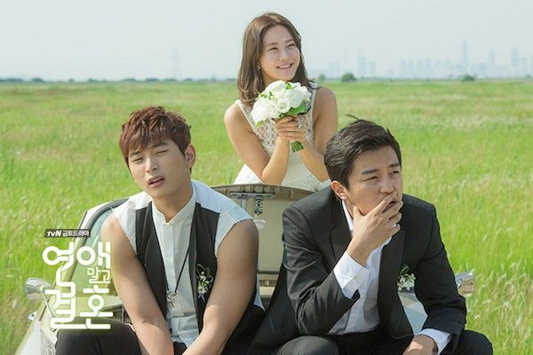Marriage without dating kdrama