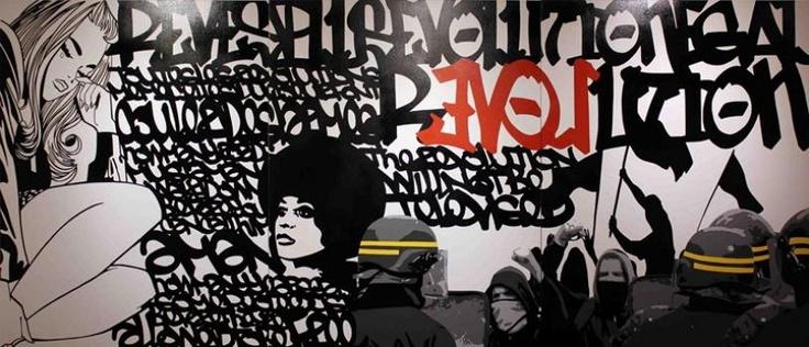 """FenX """"Reves""""  acrylique, encre et aerosol sur toile, 480 x 200 cm, 2010"""