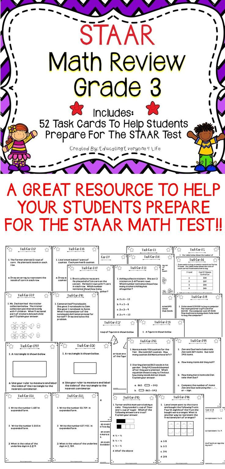STAAR MATH Test -This is a set of 52 math task cards to use as a review for your third grade students and to help them prepare for the STAAR TEST! #math