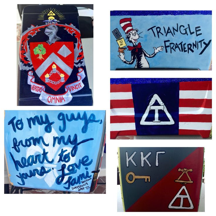 Frat cooler for Triangle Fraternity from their Sweetheart in Kappa Kappa Gamma
