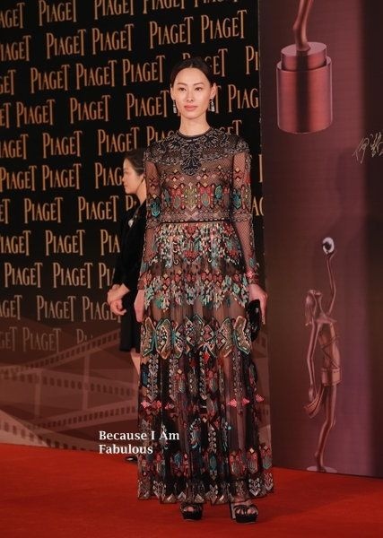Fabulously Spotted: Isabella Leong Wearing Valentino - 33rd Annual Hongkong Film Awards - http://www.becauseiamfabulous.com/2014/04/isabella-leong-wearing-valentino-33rd-annual-hongkong-film-awards/