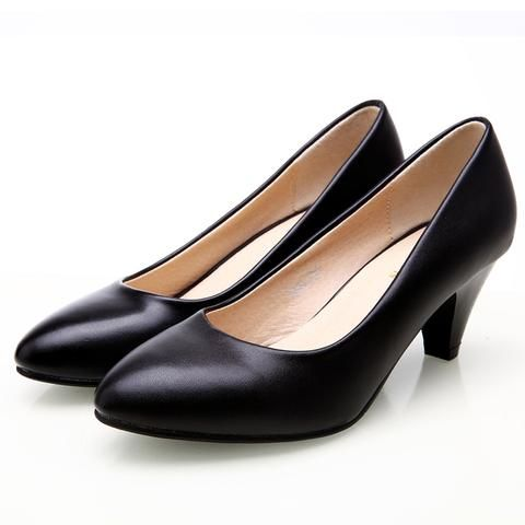 [EBay] Yalnn Women Leather Med Heels Pumps Shoes Classic New High Quality Shoes Black Pumps Shoes For Office Ladies