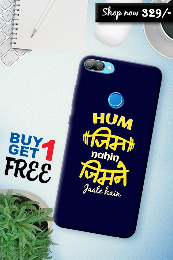 on sale a72ac 90d22 Honor 9N Designer Mobile Cover online from Sowing Happiness ✯ Buy ...