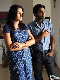 Image result for vinnaithaandi varuvaaya romantic stills