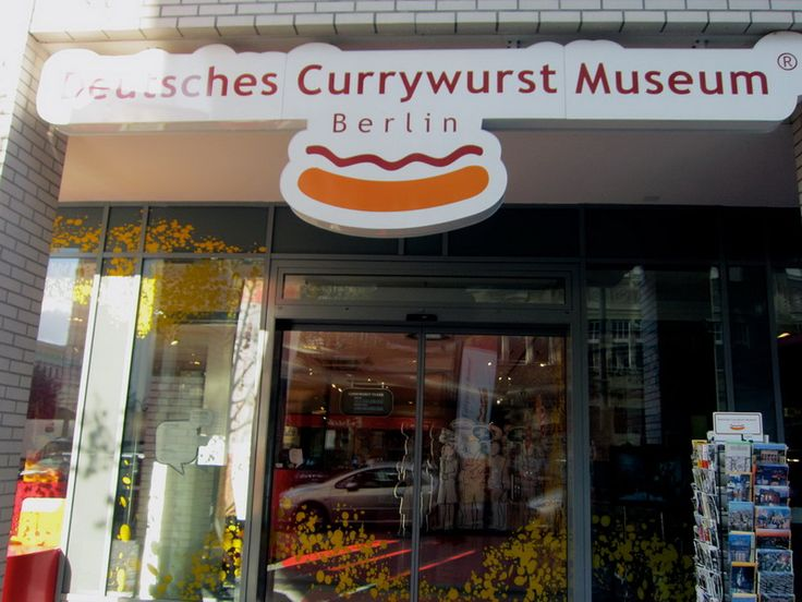 Muzeul Currywurst- Berlin, Germania