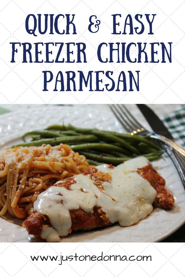 A semi-homemade, easy recipe for Chicken Parmesan to serve now or freeze.