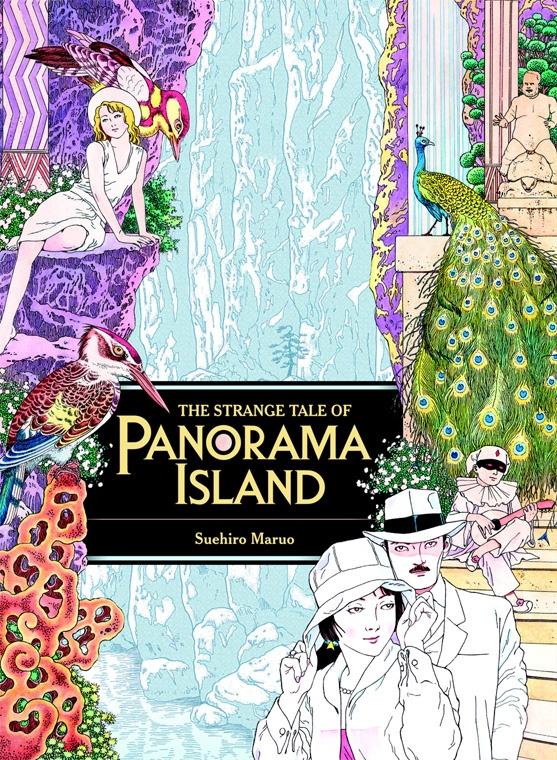 New book by Suehiro Maruo