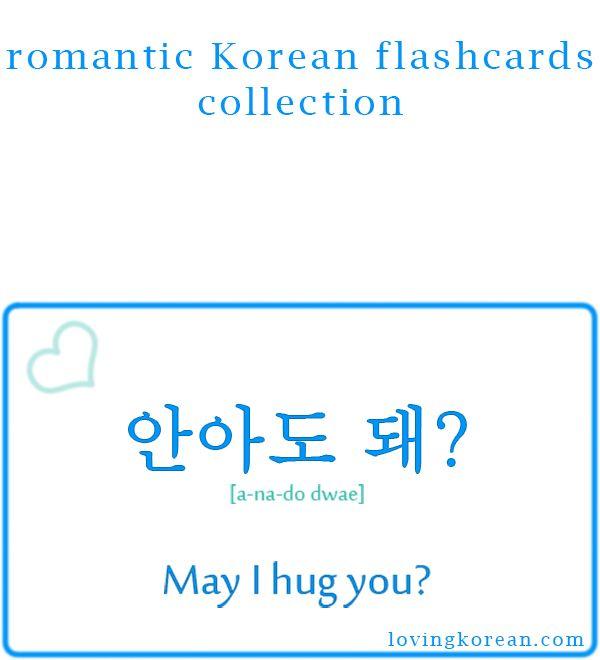 Korean Love Expressions Korean Words Korean Phrases Korean Language Learning